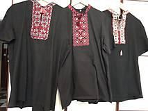 Tričká - Pánske čierne tričko - 11289170_
