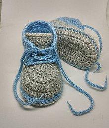 Topánočky - Háčkované topánočky - 11301674_