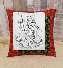 """Úžitkový textil - Vianočné vankúše """"narodil sa..."""" - 11314873_"""