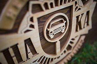 Dekorácie - Drevené logo - 11375314_