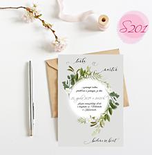 Papiernictvo - svadobné oznámenie S201 - 11385830_