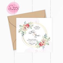 Papiernictvo - svadobné oznámenie S215 - 11385951_