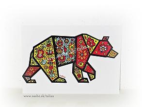 Papiernictvo - Medveď ♥ klasická pohľadnica - 11397865_