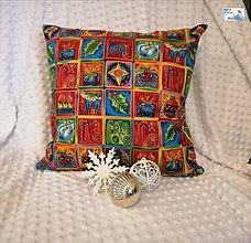 Dekorácie - Vianočné vankúše - obliečka - Vianočné pexeso - 11395898_