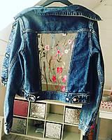 Kabáty - Džínová bunda transparentní - 11401398_