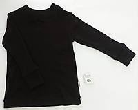 Detské oblečenie - Detské merino tričko s dlhým rukávom - 11404394_