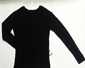 Oblečenie - 100% Merino pánsky slim fit nátelník - 11407420_