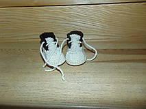 Detské topánočky na šnurovanie