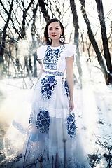 Šaty - Biele madeirové šaty Poľana - 11465797_