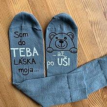 """Obuv - Maľované ponožky s nápisom: """"Som do teba / až po uši"""" (Šedé) - 11475184_"""