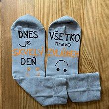 """Obuv - Motivačné maľované ponožky s nápisom """"Dnes je skvelý deň"""" (SVETLOSIVÉ (""""Dnes je skvelý deň/ Všetko hravo zvládnem!"""")) - 11479432_"""