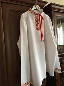 Oblečenie - Krojová košeľa - 11520049_