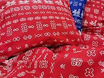 Úžitkový textil -  - 11543245_