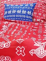 Úžitkový textil -  - 11543251_