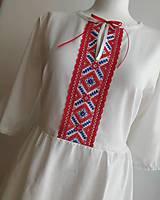 Šaty - Ručne vyšívané šaty - 11560973_