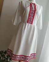 Šaty - Ručne vyšívané šaty - 11560974_