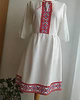 Šaty - Ručne vyšívané šaty - 11560975_