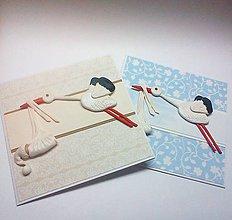Papiernictvo - Pohľadnica ... priletí bocian - 11597453_