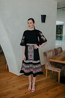 Sukne - vyšívaná sukňa Slovenské devy - 11608884_