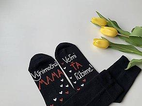 """Obuv - Maľované ponožky pre MAMU (čierne s nápisom: """"výnimočná MAMA..."""") - 11641536_"""