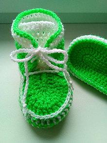 Topánočky - Háčkované tenisky pre batoľatá///11,5cm - 11656669_