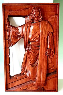 Obrazy - Drevorezba Ježiš /  Ja som dvere, kto vojde cezo mňa, bude spasený. - 11664050_
