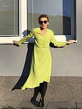 Šaty - Šaty v neóne - 11683827_