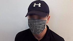 Rúška - rúško na tvár 3 vrstvové/ modro/biele káro (biela guma 10 mm) - 11734236_