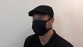 Rúška - rúško na tvár 3 vrstvové - čierne - 11734249_