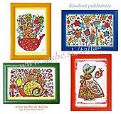 Papiernictvo - Kreslené art pohľadnice ♥ sada 4 kusy - 11785978_