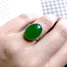 Prstene - ZĽAVA 55% Green Jade Ring / Prsteň so zeleným jadeitom v platinovom prevedení - 11799255_