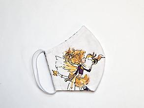 Rúška - Textilné rúško na tvár dvojvrstvové pre malé deti - šírka cca 10 cm - 11927392_