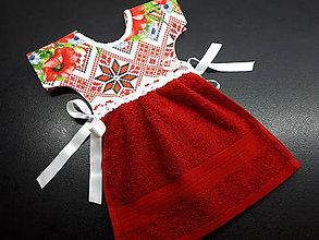 Úžitkový textil - Dekoračný uteráčik (Maky a červený) - 11932542_
