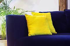 Úžitkový textil - Žltý vankúš, 45 x 45 cm - 11947254_