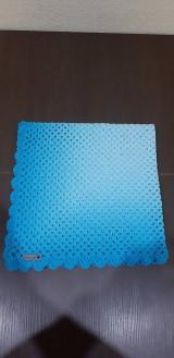 Textil - Letná detská deka - 11978110_