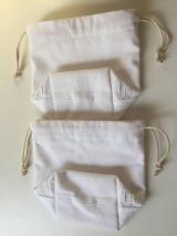 Úžitkový textil - biele vrecúško s čipkou - 11983199_
