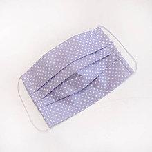 Rúška - DVOJVRSTVOVÉ bavlnené rúško na tvár - 100% bavlna - textilné - rúška - 11989744_