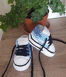 Topánočky - Melírované tenisky - 12010069_
