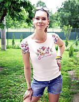 Tričká - Tričko Hello Summer - 12041497_