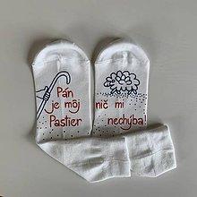 """Obuv - Motivačné maľované ponožky s nápisom: """"Pán je môj pastier!"""" (Biele 2) - 12051452_"""