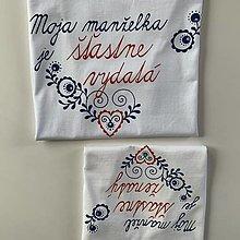 Tričká - Maľované tričká pre mladomanželov s ľudovým motívom a nápismi : (Moja manželka/manžel je šťastne vydatá/ženatý) - 12051896_