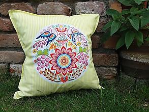 Úžitkový textil - Obliečka na vankúš - 12114651_