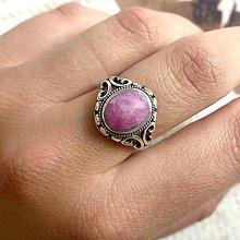 Prstene - Faceted Ruby AG925 Silver Ring  / Strieborný prsteň s brúseným rubínom - 12143140_