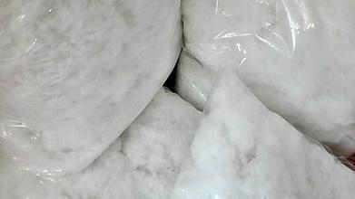 Iný materiál - DUTÉ VLÁKNO - PES Guličková výplň do vankúšov 1kg - 12179172_