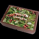 Potraviny - Degustačný set zrnkových odrodových káv 8x100g - 12208669_