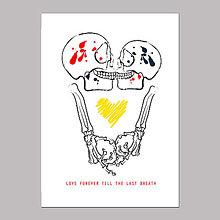 Grafika - Love forever grafika - 12237132_