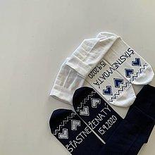 Obuv - Maľované ponožky pre novomanželov alebo k výročiu svadby folk (modré + biele s dátumom) - 12317391_