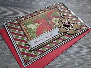 Papiernictvo - ...pohľadnica vianočná s vločkou... - 12346894_