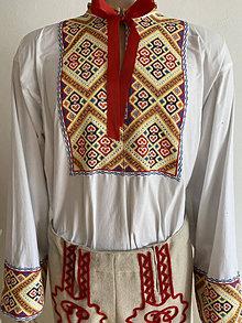 Košele - Košeľa s výšivkou  - 12371559_