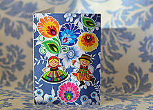 Papiernictvo - Pohľadnica: 20036 Sloviensko (20036a) - 12386341_